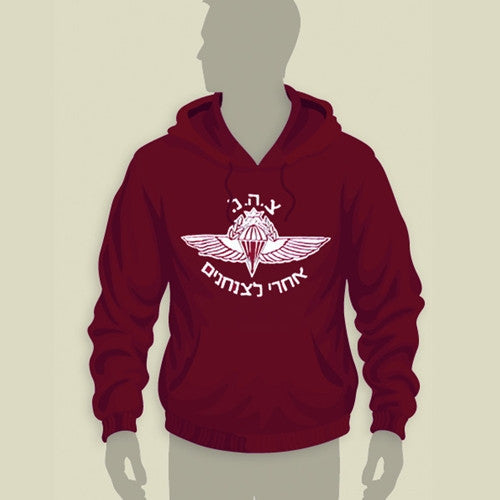 Israel Defence Forces Original paratroops Hoodie