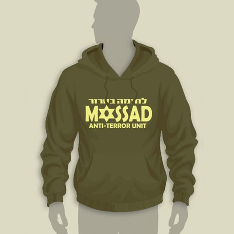 Israel Defence Forces Original Mossad Hoodie