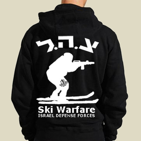 Israel Military Products Original Ski Warfare Hoodie