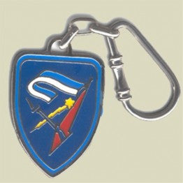 Israel Military Products 7th Armored Brigade Army Key Chain