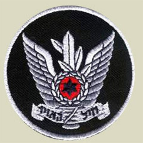 Israel Military Products Air Force Patch Army Patch