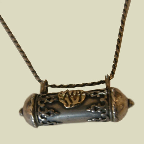 Israel Military Products Amulet