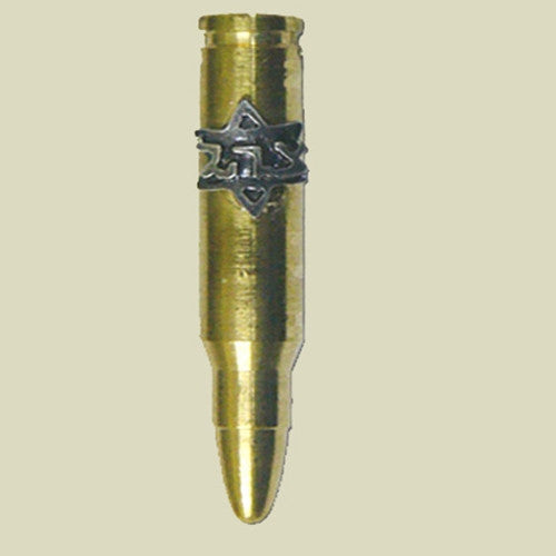 Israel Military Products Army ZAHAL Galil Pendant