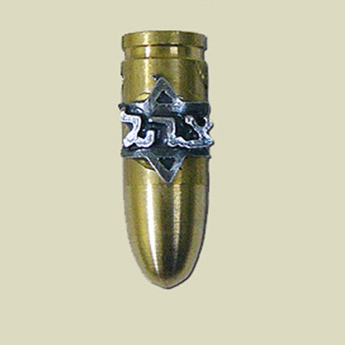 Israel Military Products Army Zahal Uzi Pendant