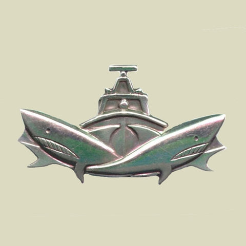 Israel Military Products DABUR - Battle Ship Insignia