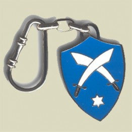 "Israel Military Products ""Druze"" Sword Army Key Chain"