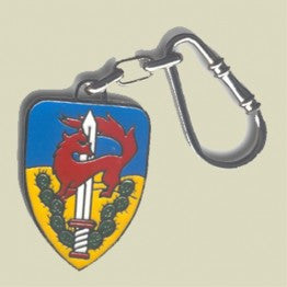 Israel Military Products Givaati Army Key Chain