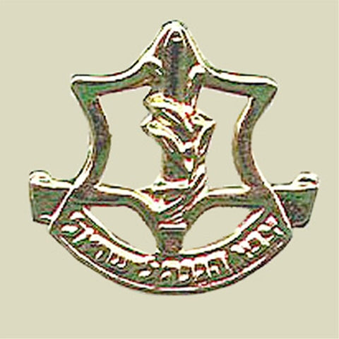 Israel Military Products IDF Classic Miniature Insignia