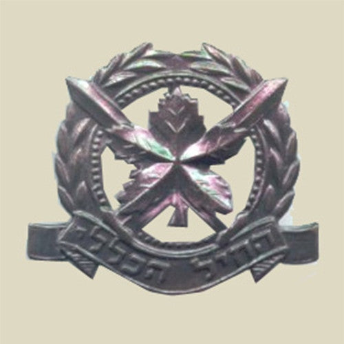 Israel Military Products IDF General Services Beret Insignia