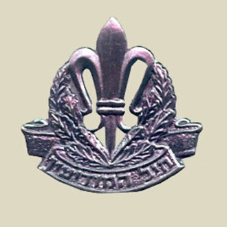 Israel Military Products IDF Intelligence Beret Insignia
