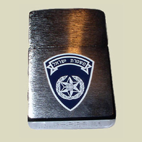 Israel Military Products IDF Israel Police Army Zippo Lighter