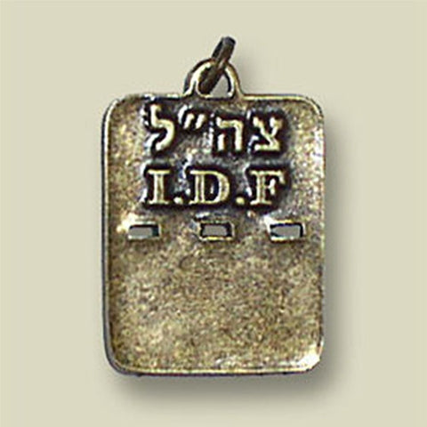 Israel Military Products Dog Tag with IDF Initials in English and Hebrew