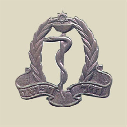 Israel Military Products IDF Medical Corps Beret Insignia