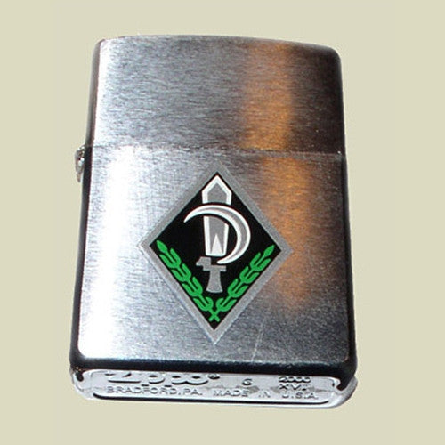 Israel Military Products IDF Nachal Army Zippo Lighter