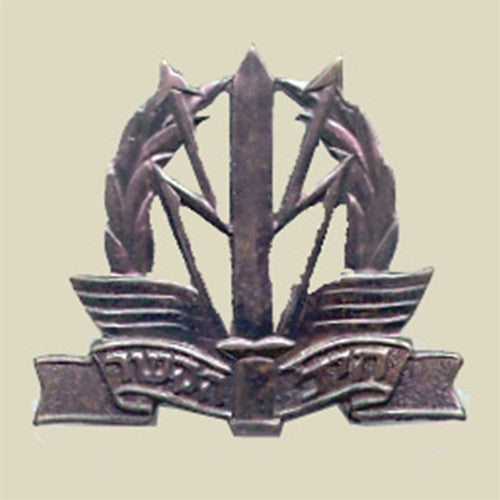 Israel Military Products IDF Signal Corps Beret Insignia