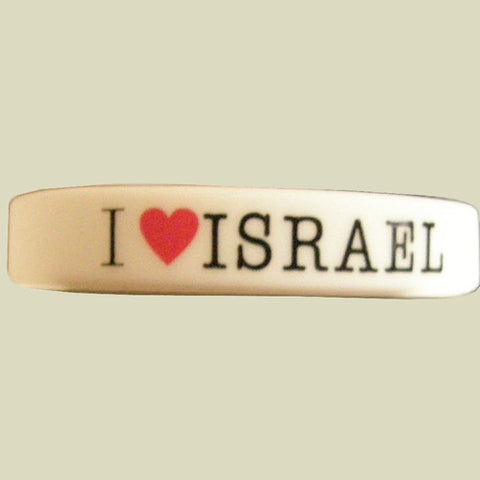 Israel Military Products I LOVE ISRAEL Wristband
