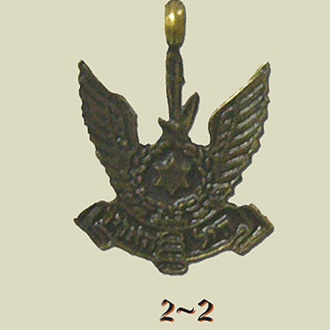 Israel Military Products Israel Air Force Army Pendant chain