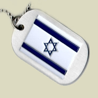 Israel Military Products Israel Flag Dog Tag