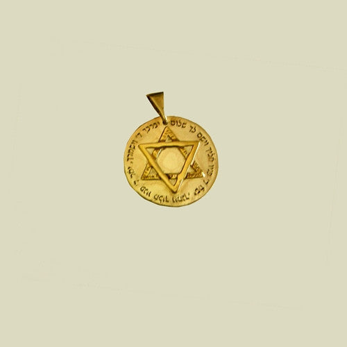 Israel Military Products Magen David