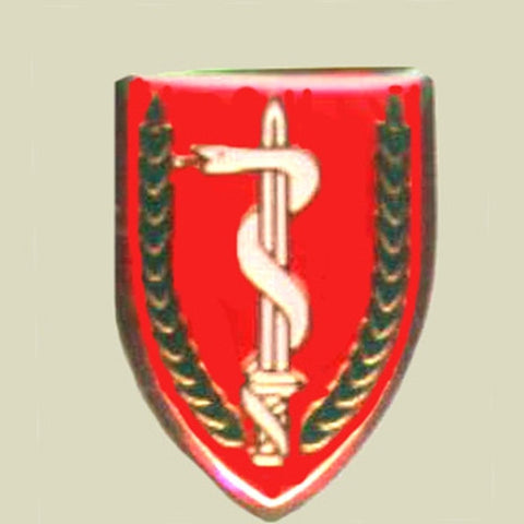 Israel Military Products Medical Unit Insignia