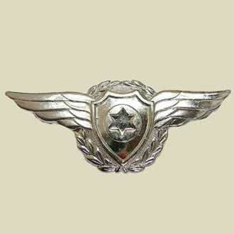 Israel Military Products Metal Pilot Wings Insignia