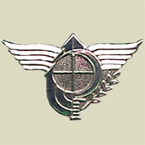 Israel Military Products OREV NACHAL -  Commando Insignia