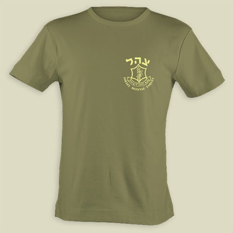 Israel Military Products Original Israel Defense Forces Small Logo T shirt