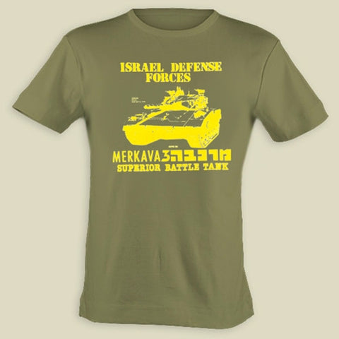 Israel Military Products Original Merkava Tank T shirt