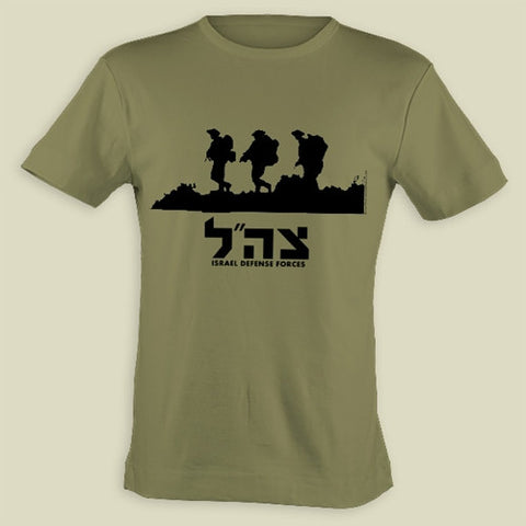 Israel Military Products Original Soldiers in Battlefield T shirt