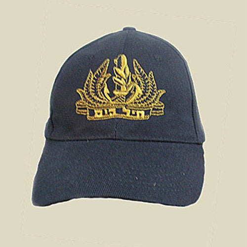 Israel Military Products Israel Navy Cap