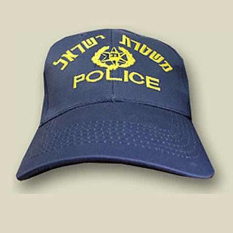 Israel Military Products Israel Police Cap