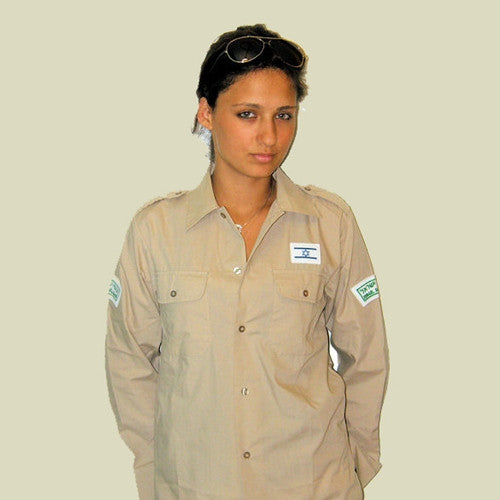 Israel Military Products Israel Scouts Unisex Uniform Shirt