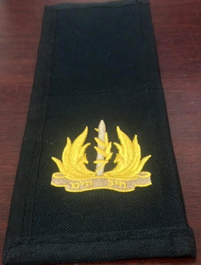 Soldier Wallet - IDF UNIT- Navy