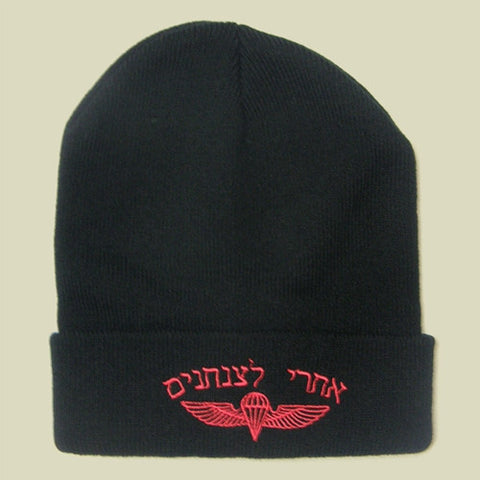 Israel Military Products Red Jump Wings Knitted Winter Watch Cap