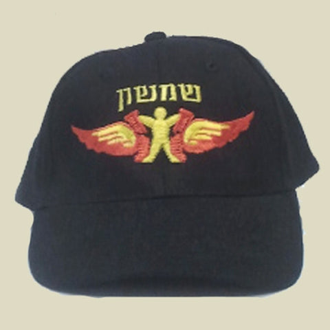 Israel Military Products Samson Unit Cap