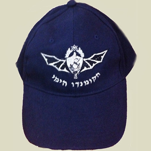 Israel Military Products Shayetet Navy Seals Cap