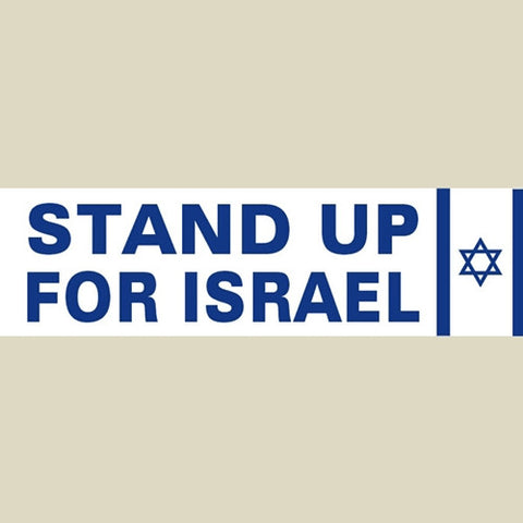 Stand Up For Israel Car Sticker