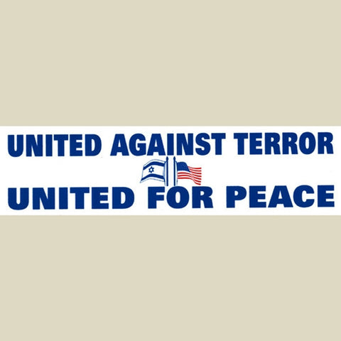 Israel Military Products United Against Terror Car Sticker