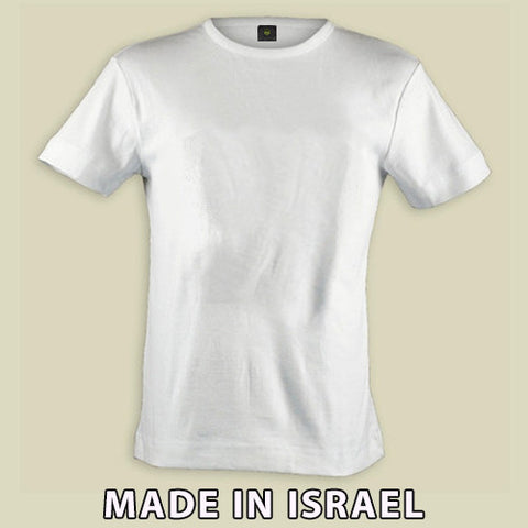 Israel Military Products - White Original Plain T shirt