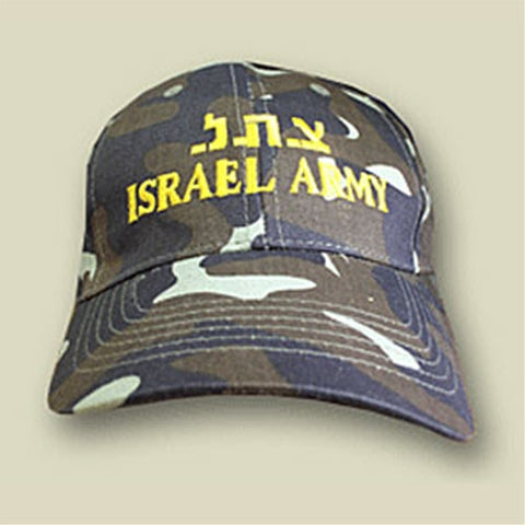 Israel Military Products Zahal Israel Army Camouflage Cap