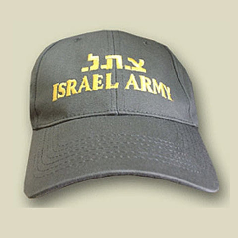 Israel Military Products Zahal Israel Army Cap