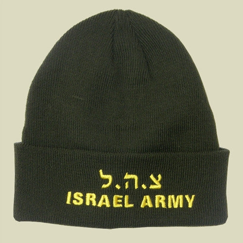 Israel Military Products Zahal Israel Army Knitted Winter Watch Cap