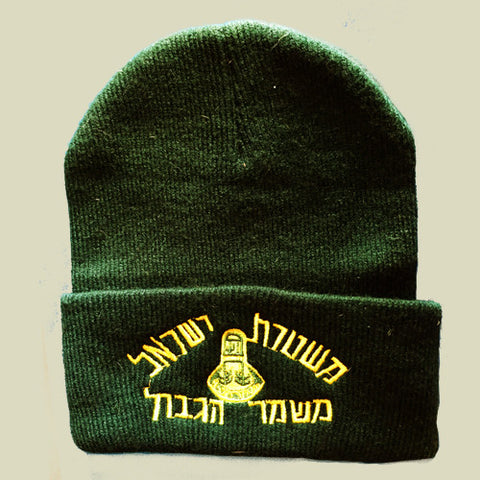 Israel Military Products Israel Border police Knitted Winter Watch Cap
