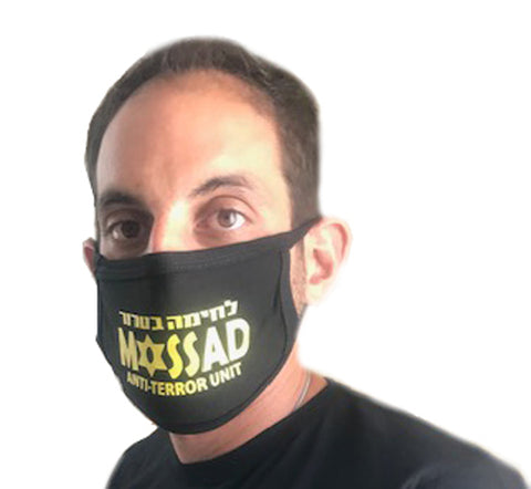 FaceMask-Mossad