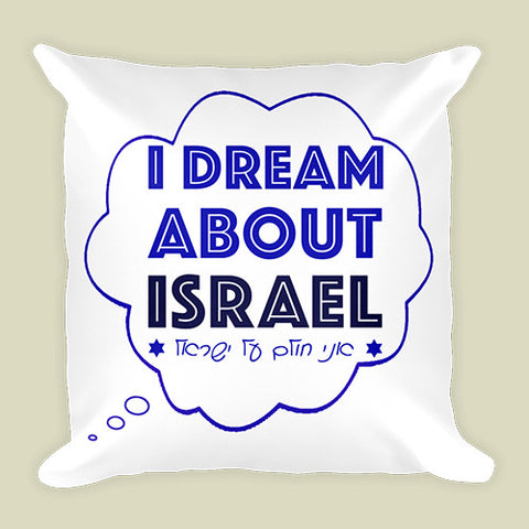I dream about Israel Pillow