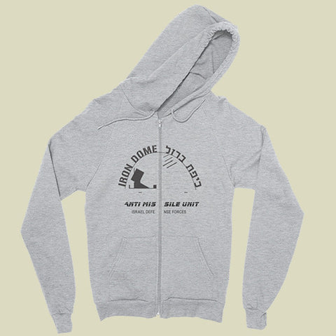 Israel Military Iron Dome Zip Hoodie