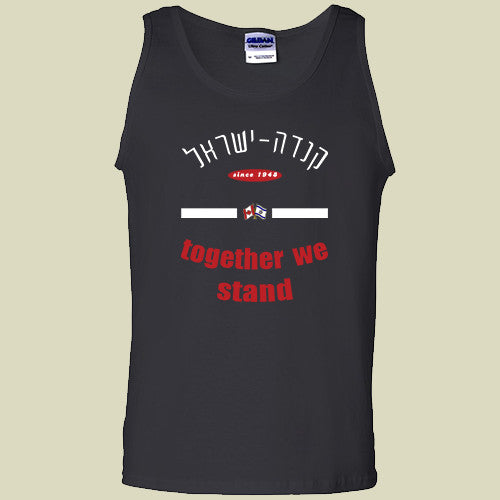 israel-canada-tank-top- united we stand