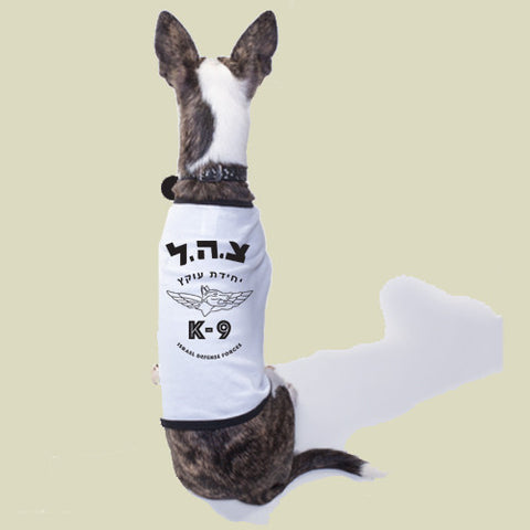 israel military products OKET K9 dog shirt