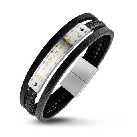 """G-D will bless you and preserve you""- Men Bracelet"