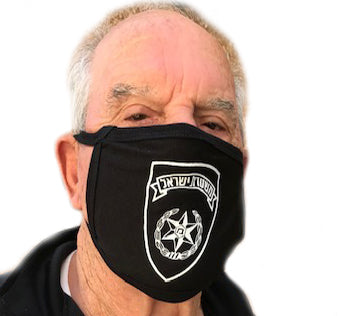 Israel Police-Facemask